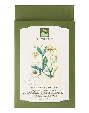 Маска ботаническая Beauty Style с экстрактом арники, эластином и протеинами шелка 4501305