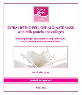 Маска-лифтинг Beauty Style моделирующая альгинатная с протеинами молока коллагеном