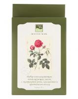Маска ботаническая Beauty Style с экстрактом лепестков розы, коллагеном и протеинами шелка
