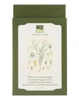 Маска ботаническая успокаивающая Beauty Style с экстрактом ромашки, коллагеном и протеинами шелка