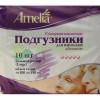Подгузники Амелия для взрослых супервпитывающие L №10