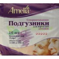 Подгузники Амелия для взрослых супервпитывающие ХL №10