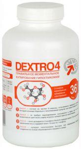 Dextro4 классический вкус (банка 36 таблеток)