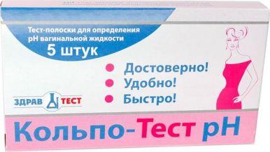 Тест-полоски Кольпо-Тест 5шт (pH кислотность вагинальной жидкости)