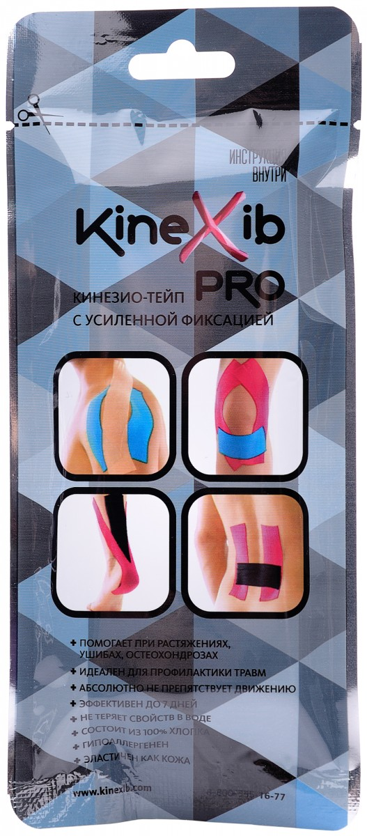 Kinexib Pro (Кинексиб Про) кинезио-тейп бинт адгезивный восстанавливающий с усиленной фиксацией зеленый (1м x 5см)