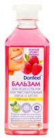 Donfeel Бальзам для полости рта (концентрат для ирригатора) «Для чувствительных зубов и десен с ароматом малины», 350 мл