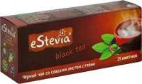Чай eStevia черный с листом стевии (25 пакетиков)