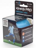 Кинезио-тейп Kinexib PRO (бинт Кинексиб Про) синий адгезивный восстанавливающий (рулон 5м х 5см)