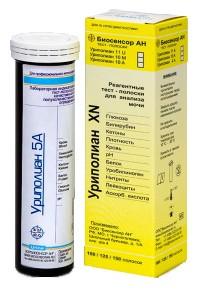 Тест-полоски Уриполиан 5А 50шт (альбумин/глюкоза/кетоны/белок/кровь/ph в моче)