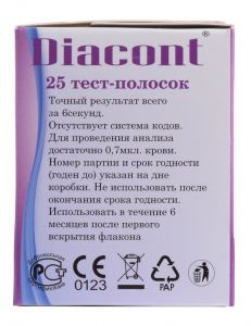 Диаконт (Diacont) тест-полоски 25 шт