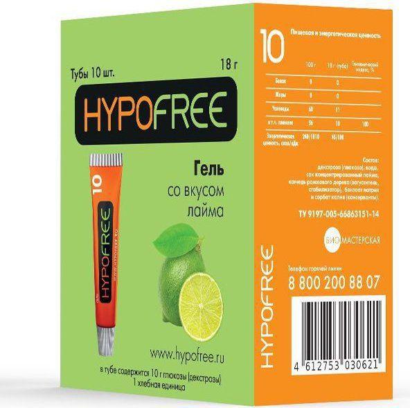 Гипофри гель (HypoFree) Лайм (коробка 10 тюбиков по 1/2 ХЕ)