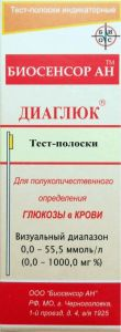 Тест-полоски Диаглюк 50 шт (на сахар в крови)
