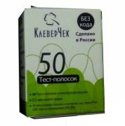 Клевер Чек СКС тест-полоски 50 шт