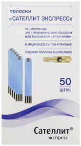 Сателлит Экспресс тест-полоски 50 шт