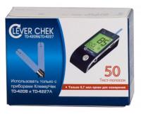 Клевер Чек (Clever Chek) тест-полоски 50 шт