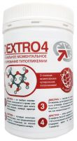 Dextro4 вкус малины (банка 36 таблеток)