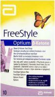 Фристайл Оптиум (Freestyle Optium) тест-полоски на кетоны (ацетон) в крови 10 шт