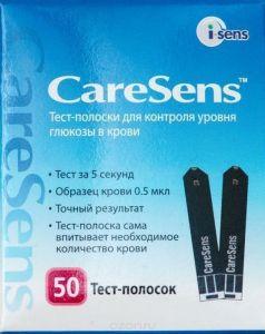 Тест-полоски CareSens (КеаСенс) 50 шт