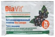 ДиаВит (DiaVit) №1 Черная смородина (напиток без сахара витаминизированный)