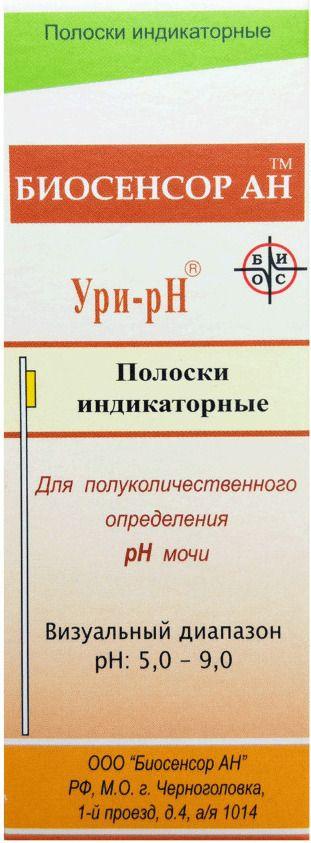 Тест-полоски Ури-pH 50шт (кислотность мочи)