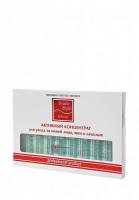Концентрат активный омолаживающий для глаз с коллагеном и глицинами сои из 8 апмул Beauty Style 4515110