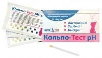 Тест-полоски Кольпо-Тест 3шт (pH кислотность влагалищной жидкости)
