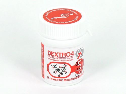 Dextro4 вкус классический (банка 5 таблеток)